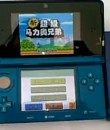 r4 card working on 3ds
