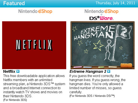 Netflix For 3DS Coming With Tomorrow's Nintendo Download