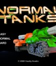3_normal_tanks1_2009-05-04_11-37-57-95