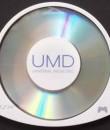 umd disc