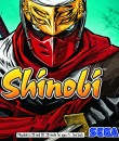 shinobi_pack_3DS_FoB