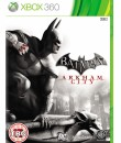 batman_arkham_city_360_PACKSHOT