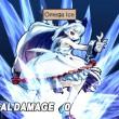 Skill-Omegascreen02