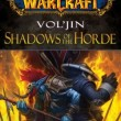 250px-Shadows-of-the-horde-cover-full