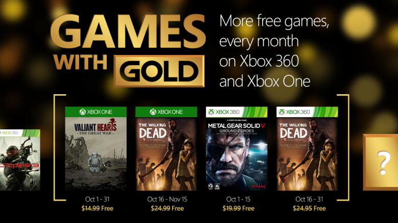 Xbox games with gold 10 15
