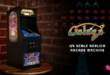 Numskull teams with Bandai Namco for mini Galaga cab