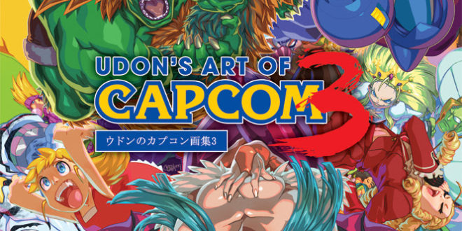 Art of Capcom 3 heading to stores this fall