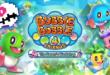 Trailer: Bubble Bobble 4 Friends hits Steam September 30th