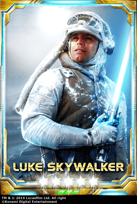 Konami S Star Wars Digital Card Game Gifts A Special Card