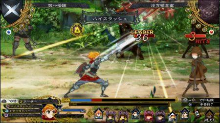 Grand Kingdom GK_JP_Screens (1)