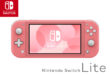 New Switch Lite color coming to retail