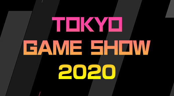 September's Tokyo Game Show officially going digital
