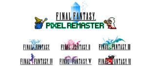 remaster logo